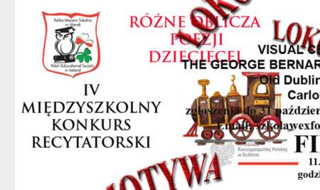 """IV Międzyszkolny Konkurs Recytatorski """"Lokomotywa"""""""